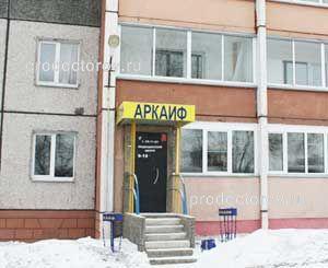 Клиника для алкоголизма где можно закодировать от алкоголизма в нижнем новгороде