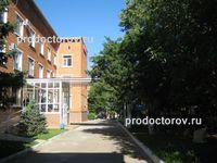 Больница 71 москва можайское ш 14