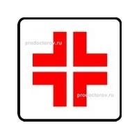 Регистратура детской больницы космической