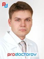 Областные стоматологические поликлиники екатеринбурга