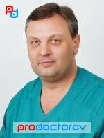 Приём у сексопатолога в москве