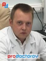 Детский сексопатолог в москве