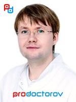 Частный детский невролог на дом москва работа в доме престарелых в дании