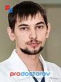 Флебологические центры в москве