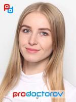 Кохнович Оксана Валерьевна