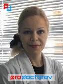 Дарья верещагина психотерапевт русский психотерапевт в окрестностях баден-бадена