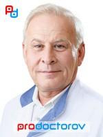 Врач гинеколог негребова