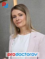Чубарь Дарья Александровна, Психолог, Психотерапевт - Москва