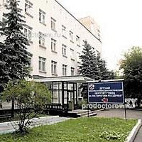 Москва улица делегатская детский медицинский центр пирогова расписание приема специалисто куплю лом в Серпухов