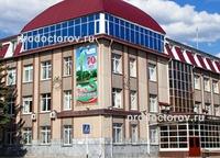 наркологическая клиника цао