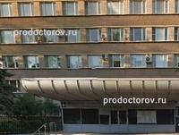 4 поликлиника регистратура интернет запись на прием