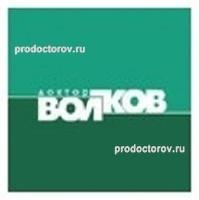 Анализ крови по волкову контакты в москве Справка в бассейн Северо-Западный административный округ