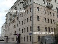 Федеральный медицинский центр психиатрии и наркологии абсистентный синдром при алкоголизме
