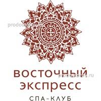 восточный клуб г москва