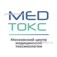 наркологическая клиника дар в москве