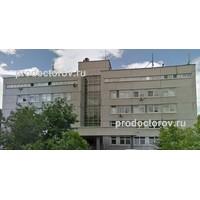 Больница в москве на полянке