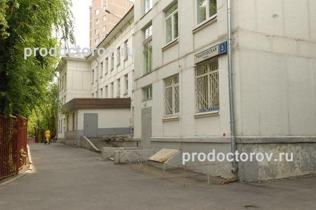 Городская поликлиника  52 None района на ул Медынская д