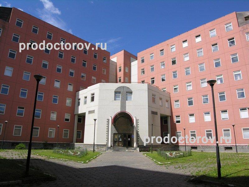 Детская больница 7 новокузнецк расписание врачей