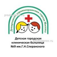 Поликлиники нижнего новгорода платные ленинский район