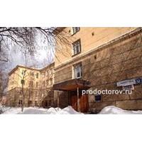 Институт нейрохирургии им бурденко официальный сайт врачи