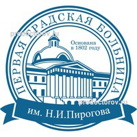 Пархоменко 15 поликлиника регистратура