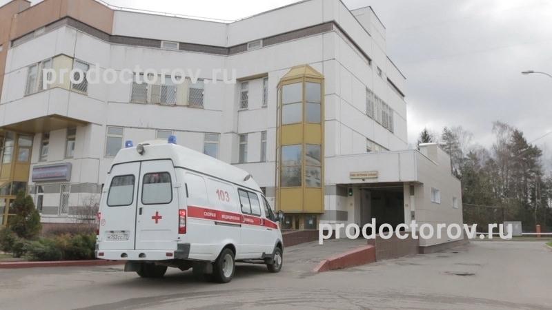 Записаться на приём к врачу в детскую поликлинику в клину
