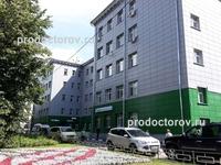 Воронежская областная клиническая офтальмологическая больница поликлиника