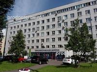 Суставы.больницы в москве народные рецепты лечения суставов