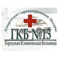 Детская больница на строителей ярославль