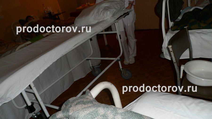 Психиатрическая больница кемерово официальный