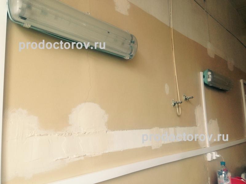 Златоуст новый медицинский центр