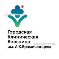 Городская больница №3, 1-е гинекологическое отделение , Зеленоград, телефон 7 (499) 734-34-01    Гор больница гинекология