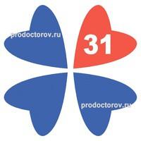 Больница # 31, отзывы о больнице Санкт-Петербурга, адрес, телефон, официальный сайт поликлиники