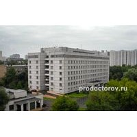 21 больница уфа регистратура контакты