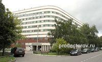 ГКБ 40  Городская Клиническая Больница 40