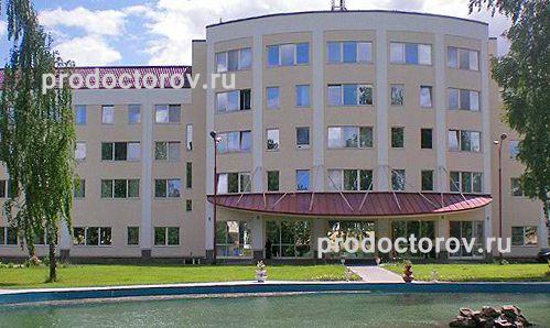 Медицинский центр минеральные воды официальный сайт