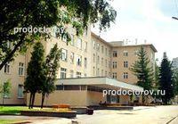 64 больница москвы замена сустава лечебная гимнастика для суставов