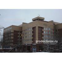 Цены на платный приём в 1 госпитале ветеранов войн, Москва - ПроДокторов