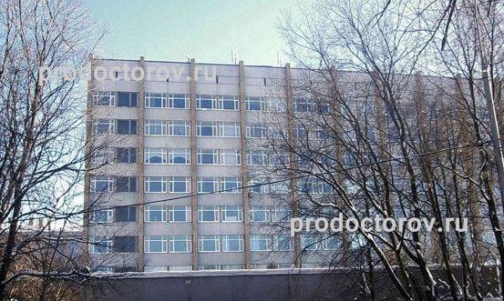 Стоматологические больницы в махачкале