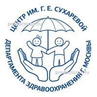 Детские больницы г москвы вакансии