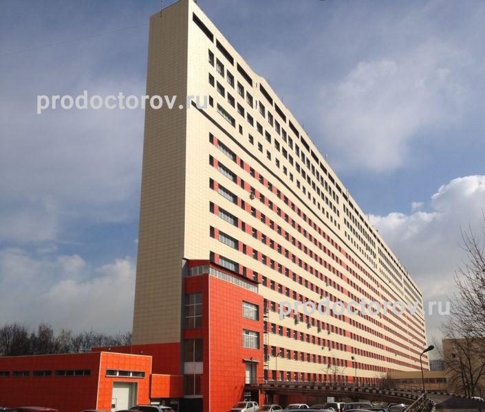 Городская клиническая больница 5  Больницы городские