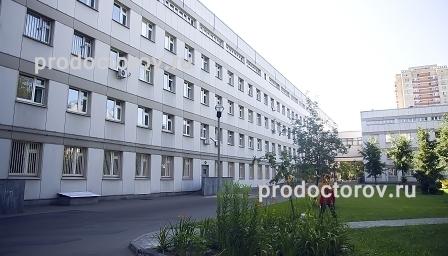 Больница 36 официальный сайт москва телефон