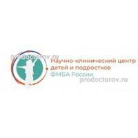 Регистратура многопрофильной поликлиника кемерово