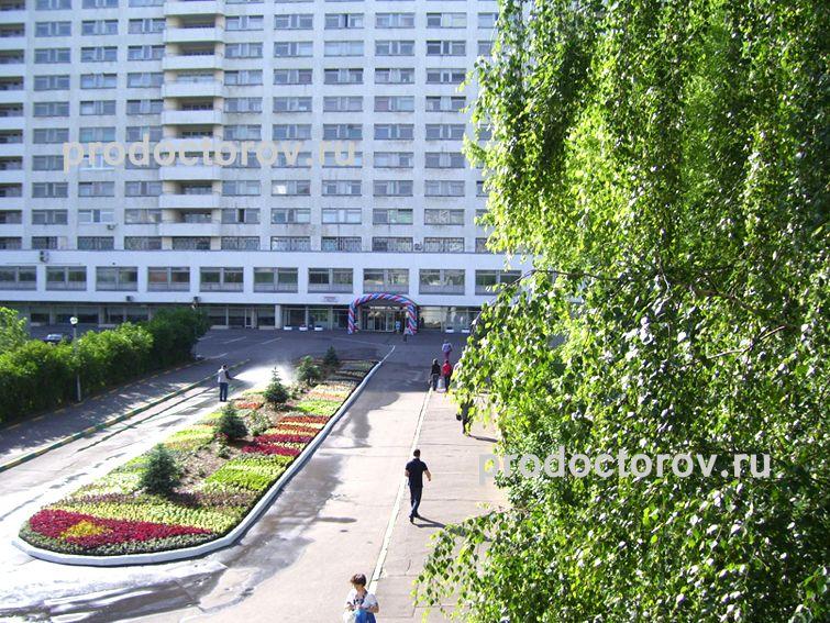 Омск поликлиника 6 прайс