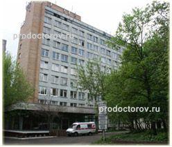 Прикрепление к поликлинике 3-я Черепковская улица больничный лист расчитывается из трех ме