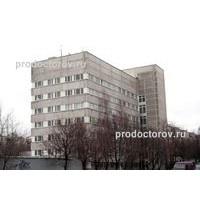 Цены на платный приём в 166 поликлинике, Москва - ПроДокторов