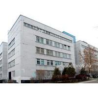 Поликлиника уфимского района уфа