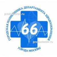 Расписание врачей 32 поликлиники фрунзенского