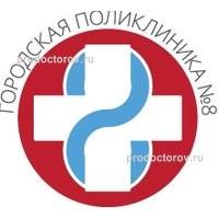 Ргп на пхв национальный центр экспертизы лекарственных средств изделий медицинского