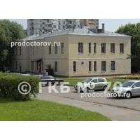 1 городская клиническая больница москва